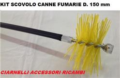 KIT PULIZIA CANNE FUMARIE D. 150 MM